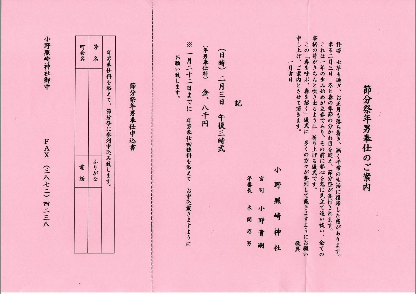 f0237355_23412692.jpg