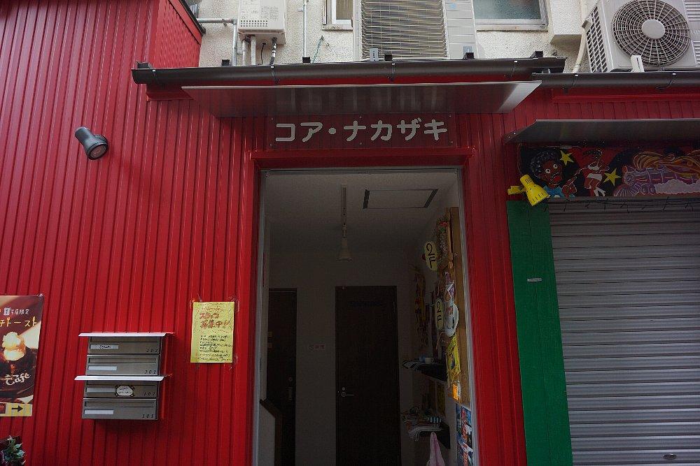 大阪市の中崎町_c0112559_852175.jpg