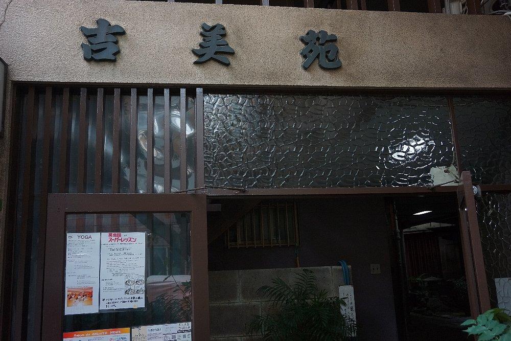 大阪市の中崎町_c0112559_975740.jpg