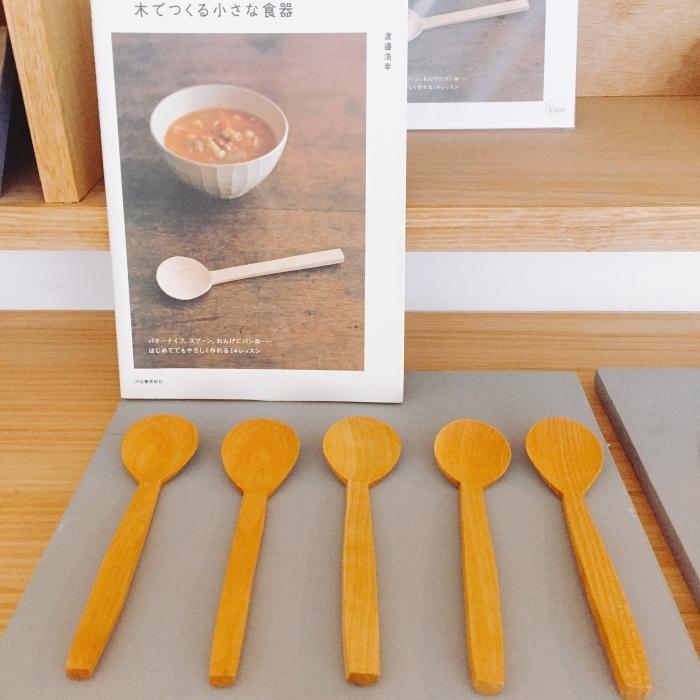 渡邊浩幸さんによる「バターナイフのワークショップ」_a0325273_22495048.jpg