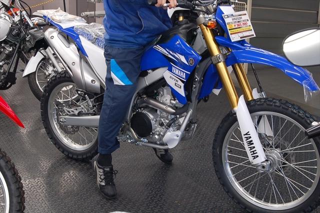 スタッフによるオフロードバイク・どれがオススメ?~足つき比較~_d0099181_1484130.jpg