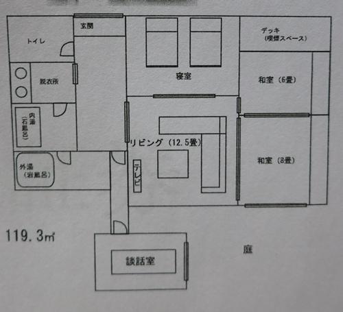 f0299682_10594240.jpg