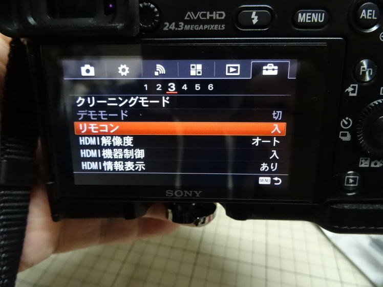 a0280584_21032258.jpg