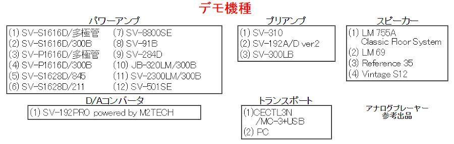 b0350085_19501112.jpg