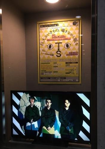 劇場入り1日目_f0086488_10555256.jpg