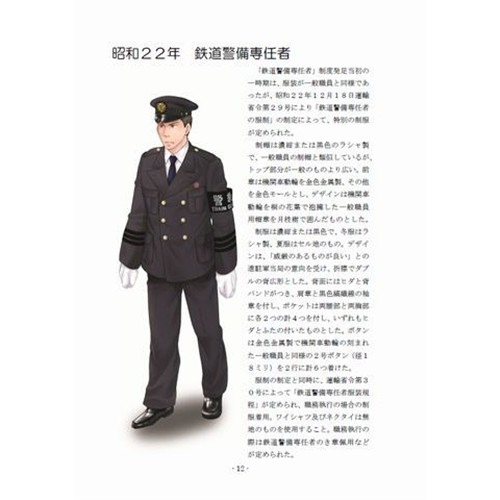 f0172388_1954371.jpg