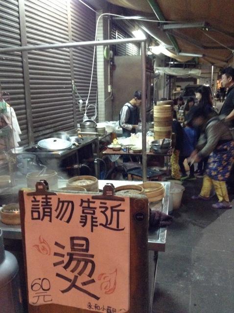 高雄「永和小籠湯包」安くて美味しい。_a0334793_00034304.jpg