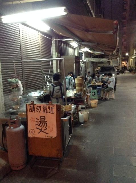 高雄「永和小籠湯包」安くて美味しい。_a0334793_00035724.jpg