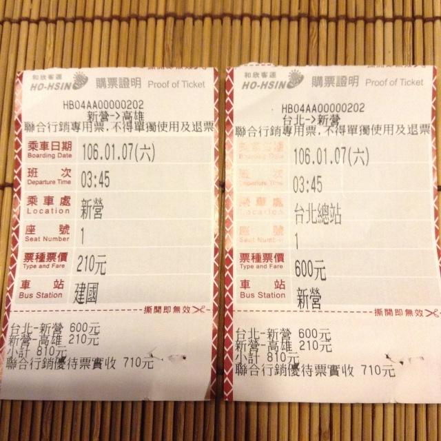 台湾の高速バスは素晴らしい~和欣白金臥艙(プラチナムクラス)で高雄へ。_a0334793_17285652.jpg