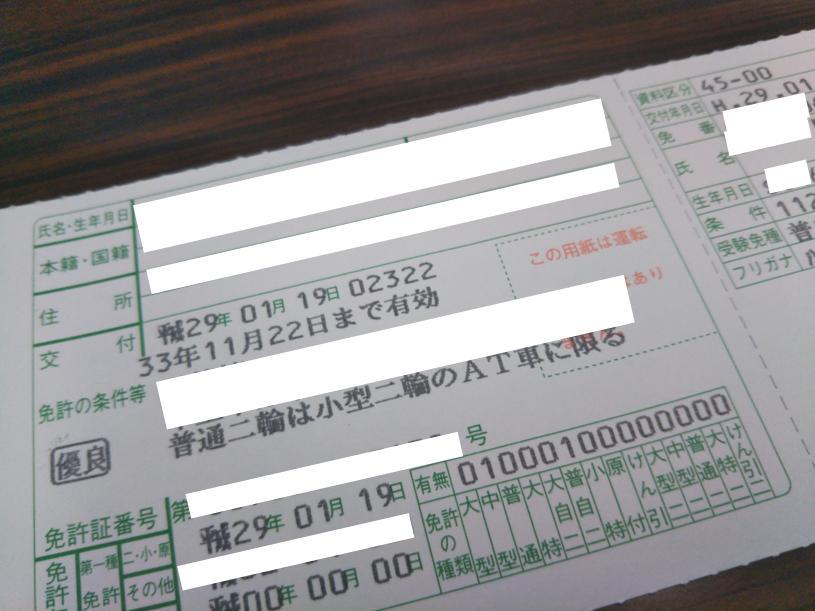 b0052094_15455855.jpg