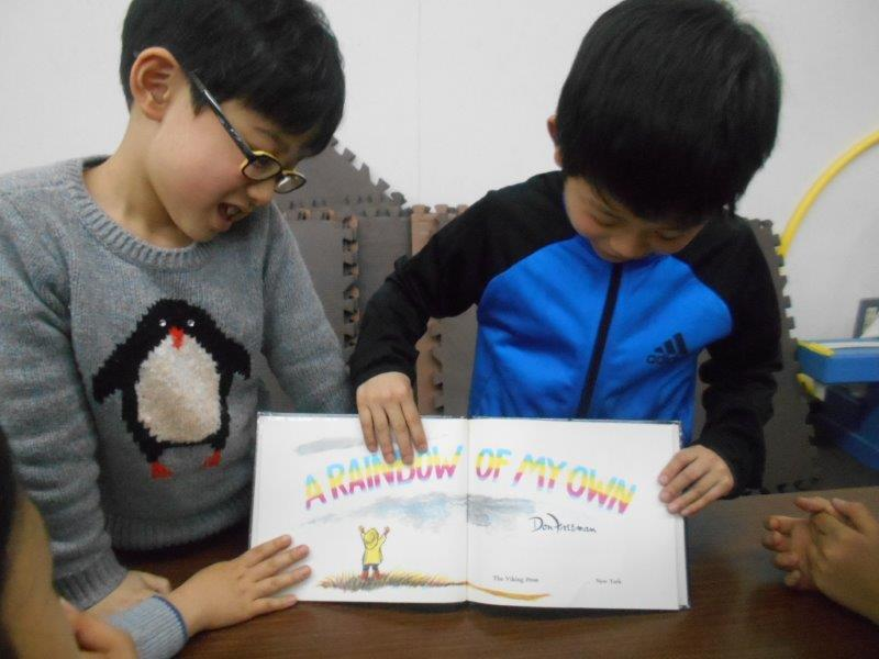 1月16日 Happy reading day_c0315908_12315475.jpg