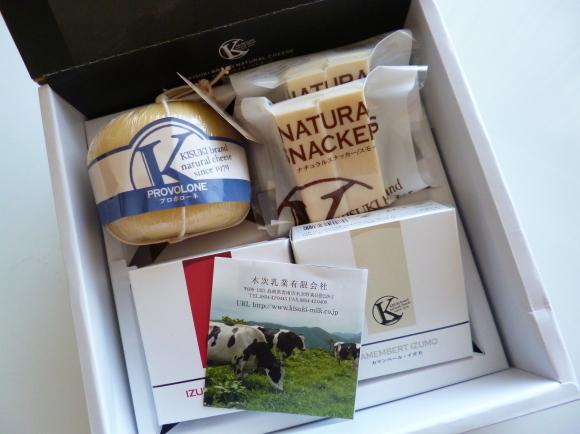 木次乳業さんのチーズセット♪_b0204930_11454955.jpg