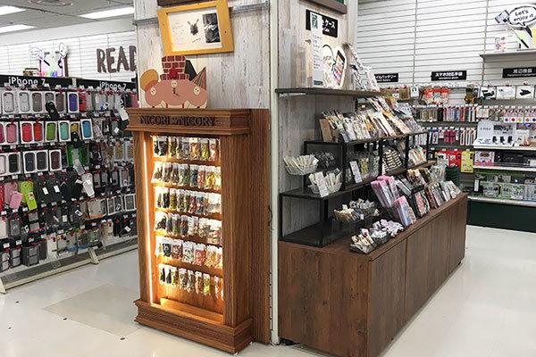 実は今年の1/5から東急ハンズ新宿店にて常設販売を開始しています。_a0129631_17054307.jpg
