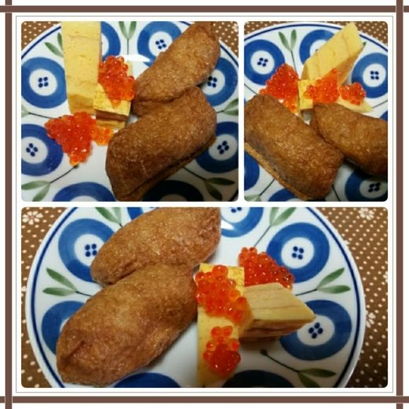 今日のお昼はいなり寿司♪_d0219834_14565422.jpg