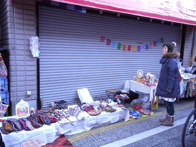 1/15 松陰神社通りのみの市ありがとうございました_d0156336_21462999.jpg