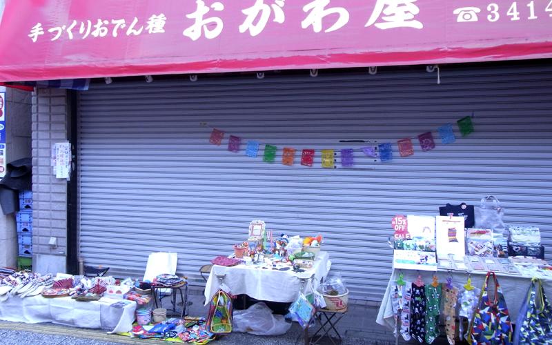 1/15 松陰神社通りのみの市ありがとうございました_d0156336_2148413.jpg