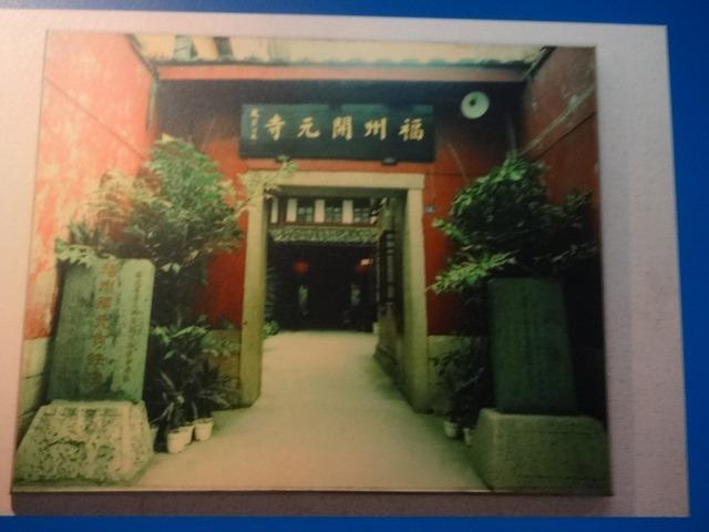 跨越海洋@香港歴史博物館(HKミュージアムオブヒストリー)4 (海外旅行部門)_b0248150_17404661.jpg