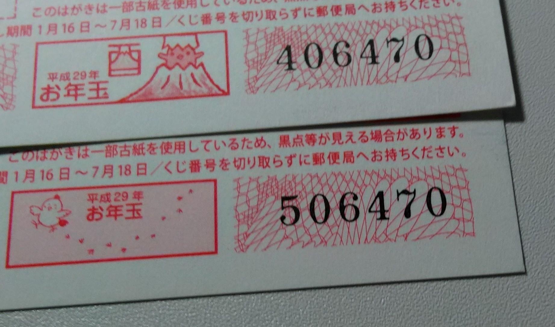 b0296353_19145356.jpg