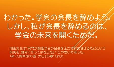 b0254058_21255589.jpg