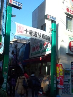 笹塚 神戸 みなと屋の明石焼_f0112873_22501097.jpg