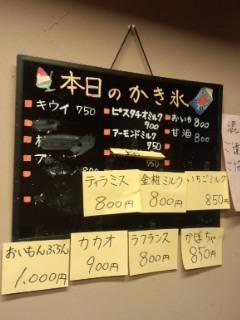 笹塚 神戸 みなと屋の明石焼_f0112873_22521229.jpg