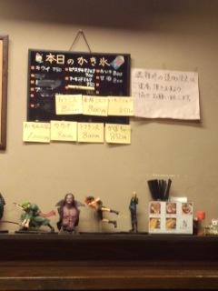 笹塚 神戸 みなと屋の明石焼_f0112873_22524021.jpg