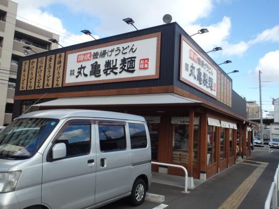 丸亀製麺       御影塚町店_c0118393_12462012.jpg