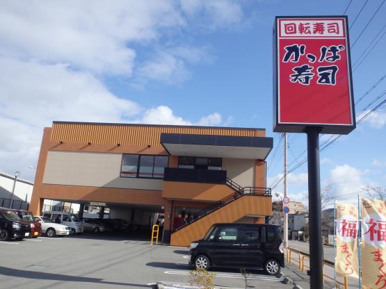 かっぱ寿司       中山寺店_c0118393_1543055.jpg