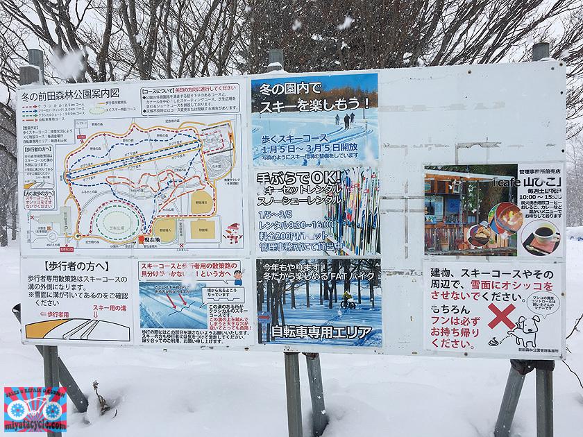 ファットバイク試乗会のご報告!!_e0126901_18330522.jpg