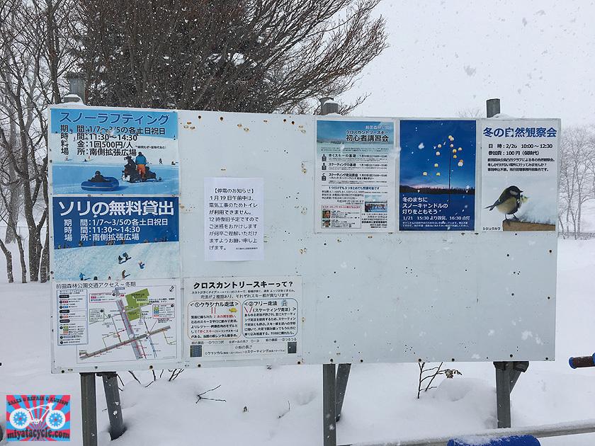 ファットバイク試乗会のご報告!!_e0126901_18331283.jpg