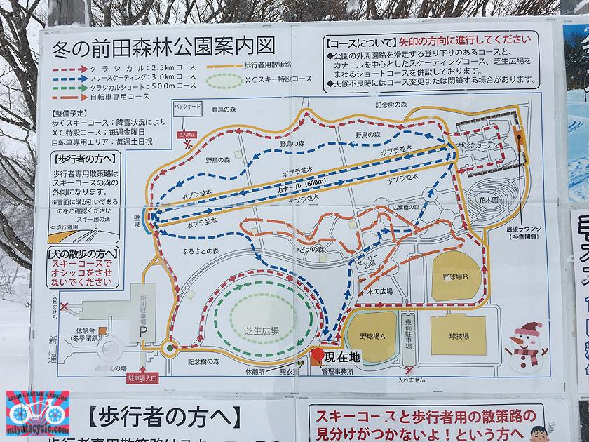 ファットバイク試乗会のご報告!!_e0126901_18332683.jpg