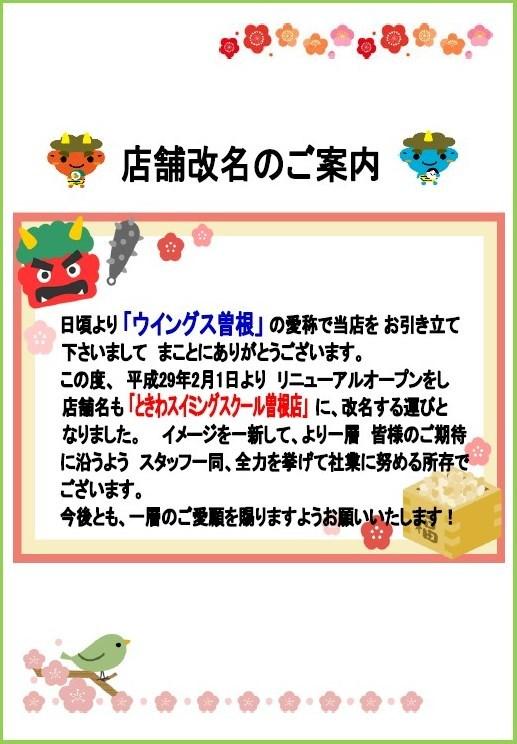 b0118202_23091144.jpg