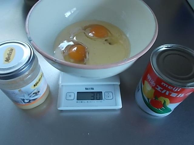 中華蒸しパン、マーラカオを作りました_f0316507_14473676.jpg