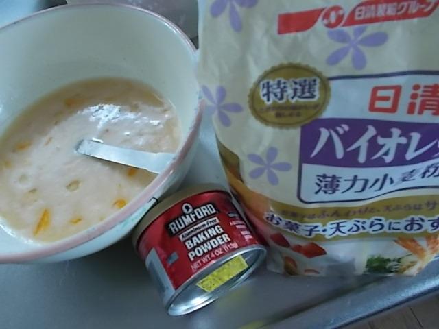 中華蒸しパン、マーラカオを作りました_f0316507_14474563.jpg