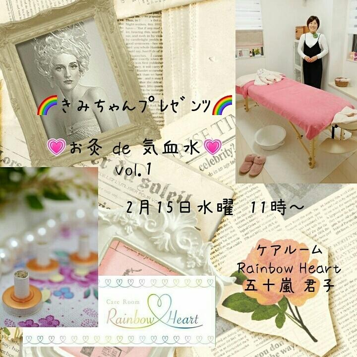 f0113108_21042250.jpg