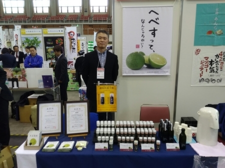 食品の展示・商談会へ_a0300410_15010820.jpg