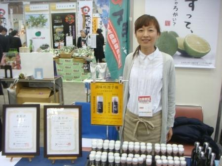 食品の展示・商談会へ_a0300410_15011064.jpg