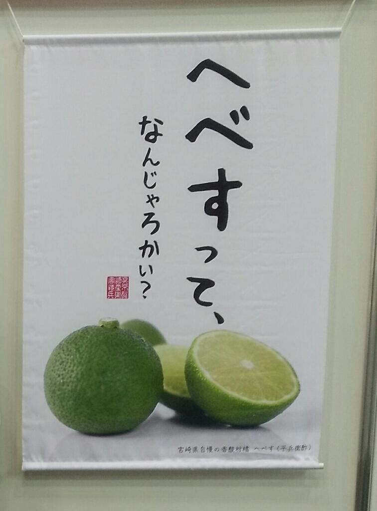 食品の展示・商談会へ_a0300410_15032958.jpg