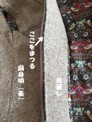 f0251618_20105866.jpg