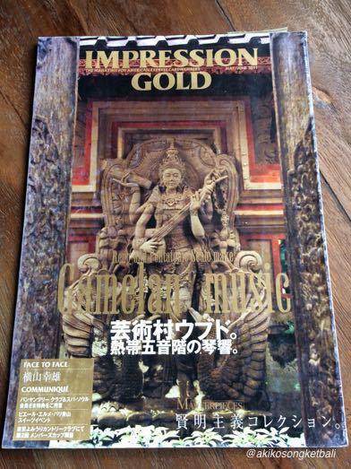 サラスワティ像の思い出とマントラ Kenangan Patung Saraswati dan Mantra_a0120328_13465176.jpg