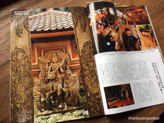 サラスワティ像の思い出とマントラ Kenangan Patung Saraswati dan Mantra_a0120328_13470620.jpg