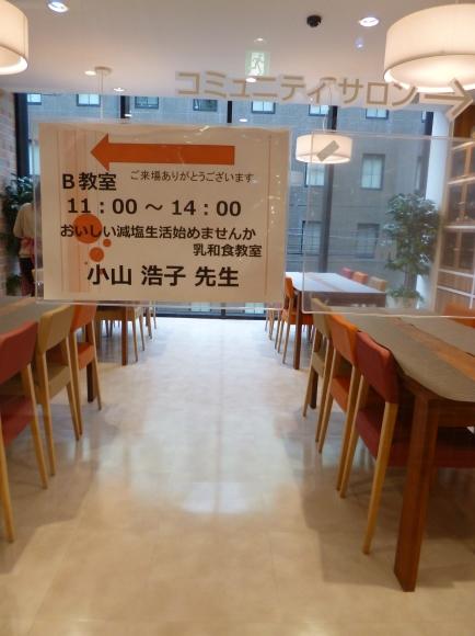 西部ガスキッチンスタジオ@福岡でお教室させて頂きました(^^♪_b0204930_20005603.jpg