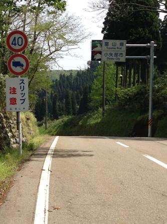 【チャリ】Bike Across Japan2400のこと(中盤戦)_a0293131_00334851.jpg