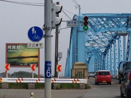 【チャリ】Bike Across Japan2400のこと(後半戦)_a0293131_03100355.jpg