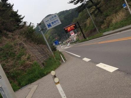 【チャリ】Bike Across Japan2400のこと(後半戦)_a0293131_03101145.jpg