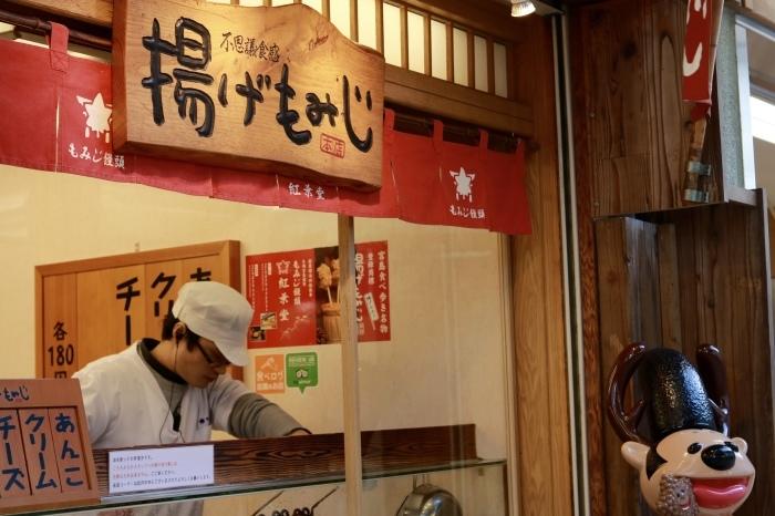 干潮の大鳥居 広島旅行 - 9 -_f0348831_15323433.jpg