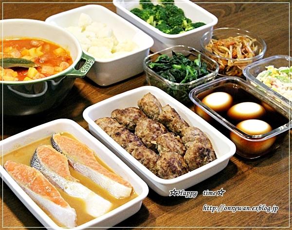 一口サイズでお肉の照焼き弁当と常備菜作り♪_f0348032_18033479.jpg