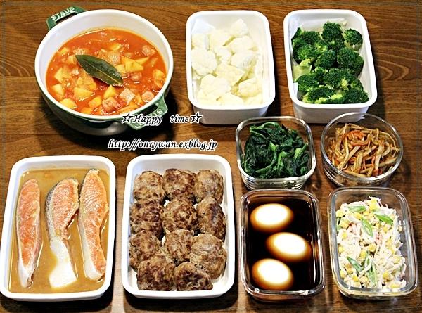 一口サイズでお肉の照焼き弁当と常備菜作り♪_f0348032_18034473.jpg
