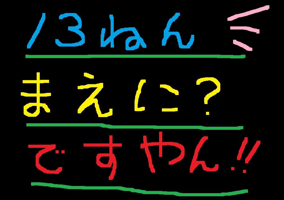 f0056935_18184648.jpg