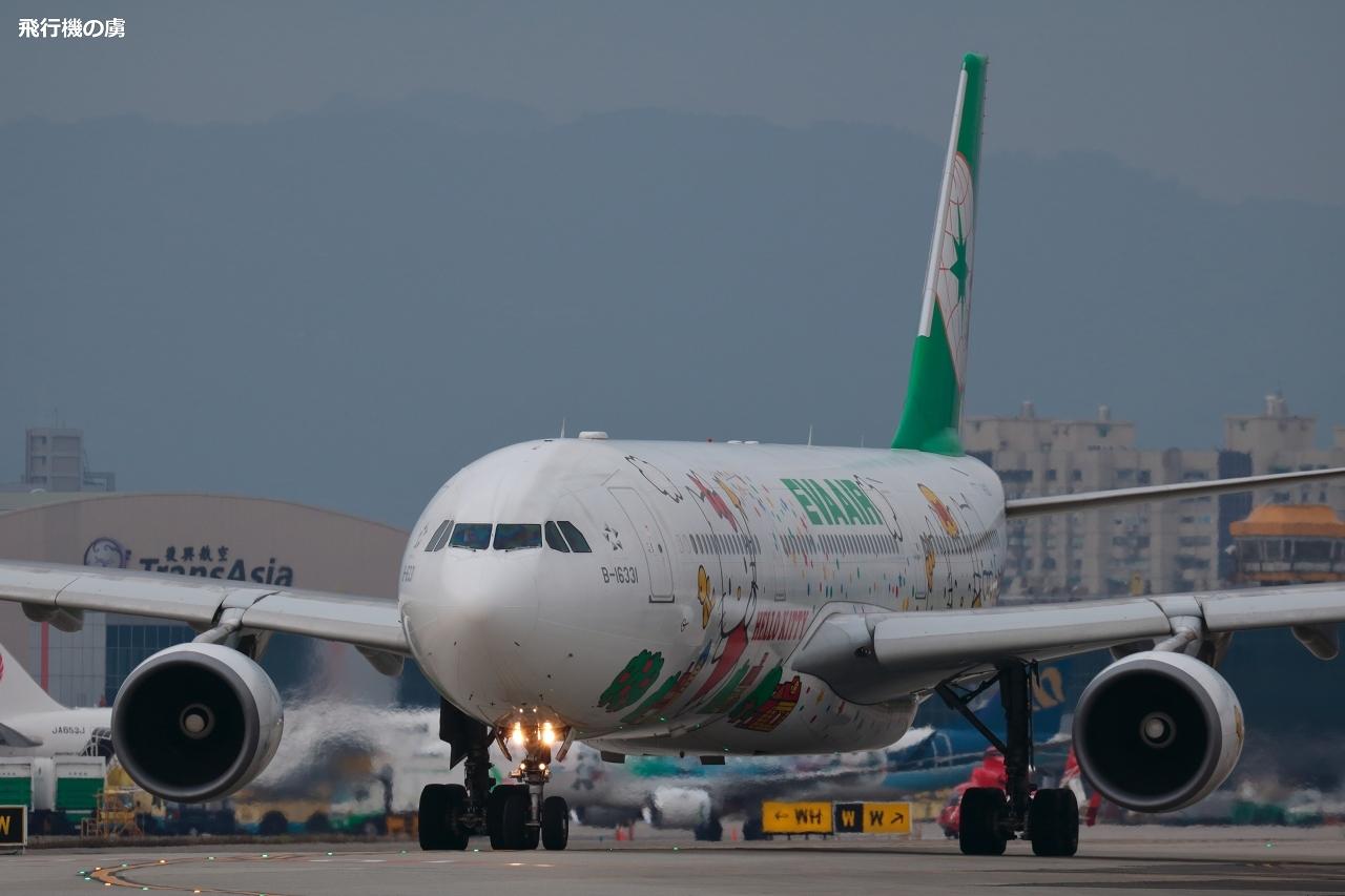 曇天と寒さと誘導灯 ハローキティ塗装機  A330  エバー航空(BR)_b0313338_20234373.jpg